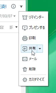 nnb_sharing_4