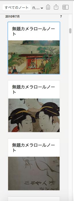 art-images