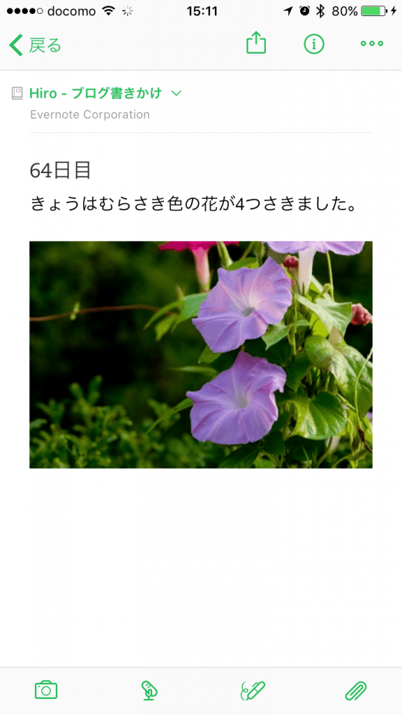 summer_homework_1