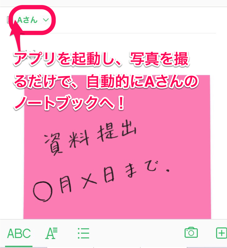 docomo_2017aug_3