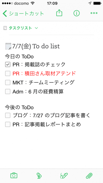 my-tasklist