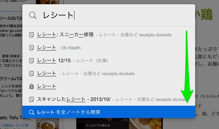 cmd+J-Mac-2