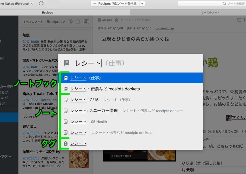 cmd+J_Mac-1