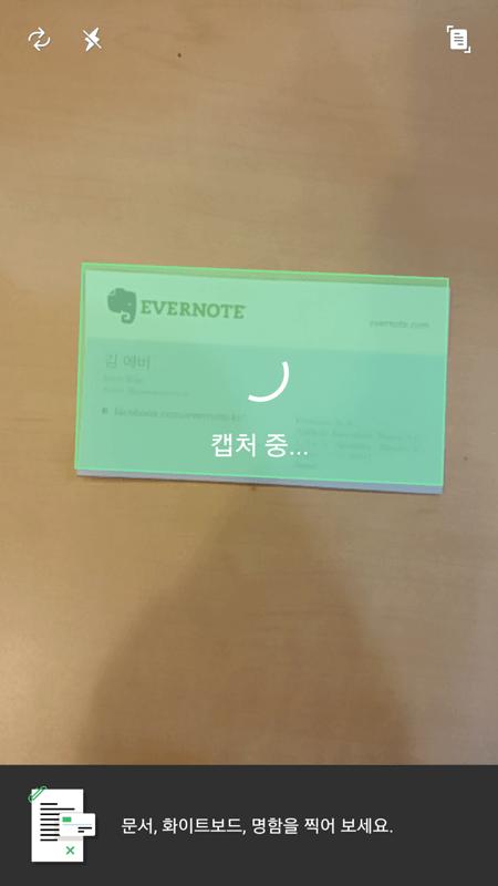 namecard-scan-work-450x800