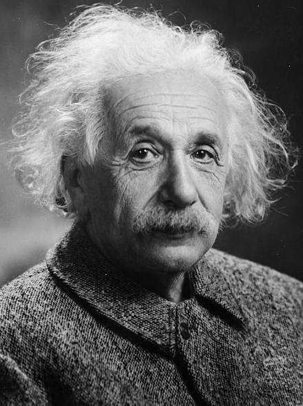 Albert Einstein Headshot